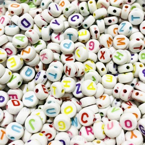 Redondo Entremeio Branco com Letras Coloridas de 7mm Pacote de 50 gramas Ref: RDO105