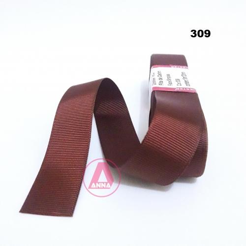 Fita de Gorgurão 22mm Sanding Cor-309