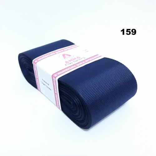 Fita de Gorgurão Sanding de 52mm com 10 Metros, Nº12  Cor - 159